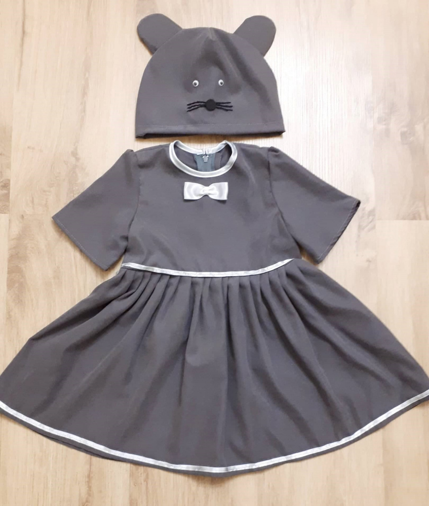Gray Mouse Costume for girls