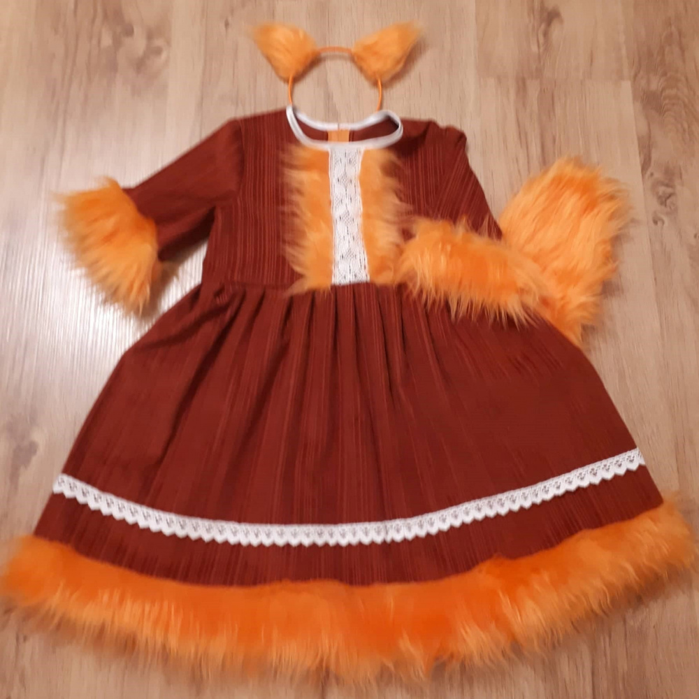 Squirrel Carnival Costume for Girl with Dress