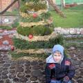 Christmas Tree - Outdoor decorations - making